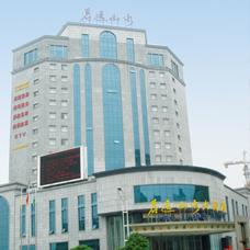 长沙君逸山水大酒店